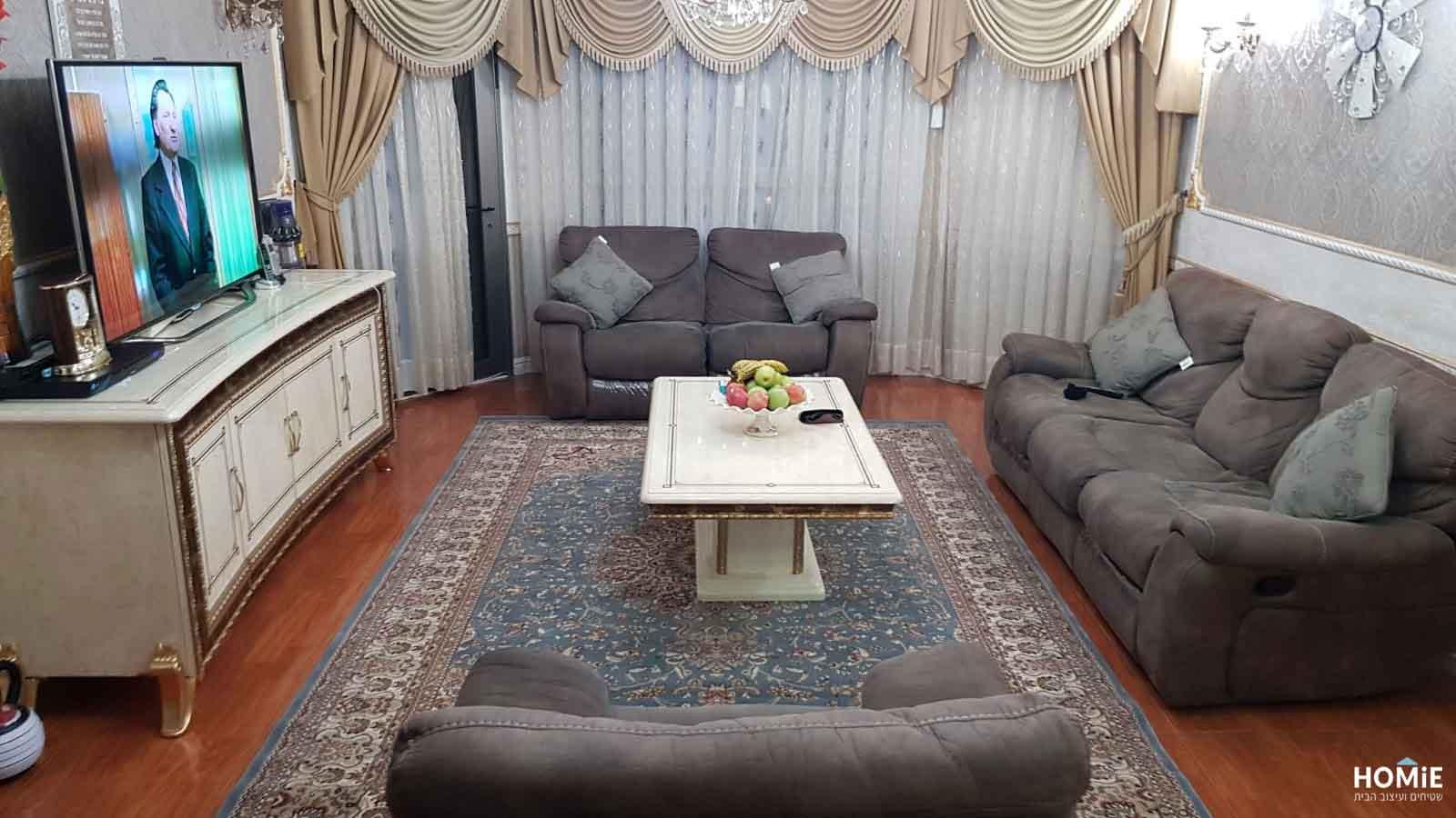 שטיח קלאסי לסלון פרחוני מדליון בצבע תכלת