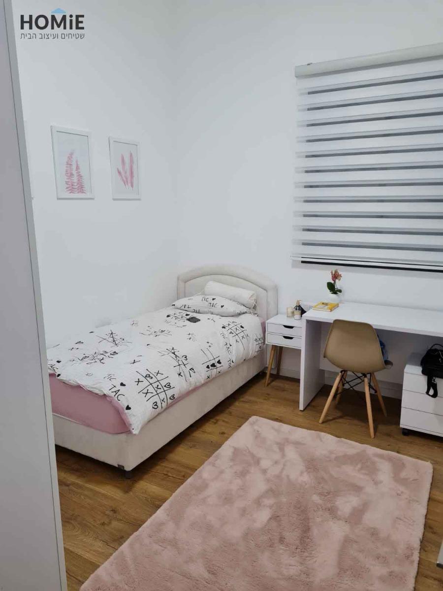 שטיח פרווה מודרני לחדר ילדים בצבע ורוד עתיק
