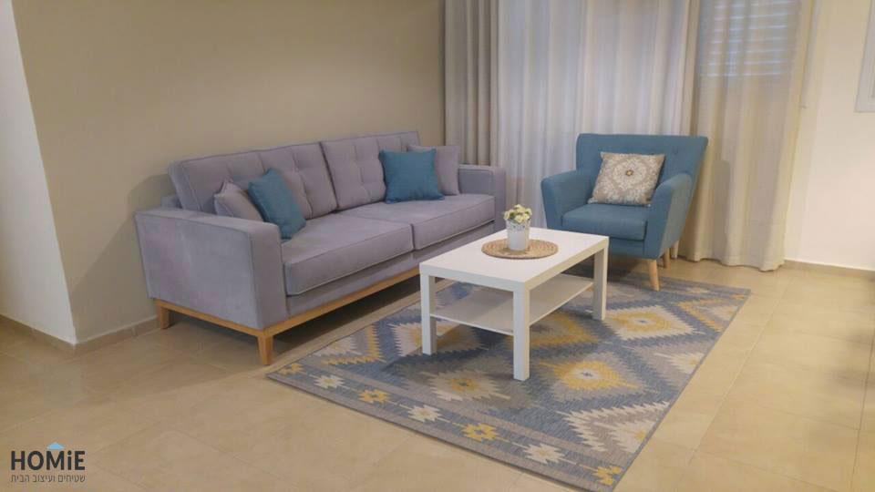 שטיח חבל אתני בלגי איכותי בצבע צהוב וכחול