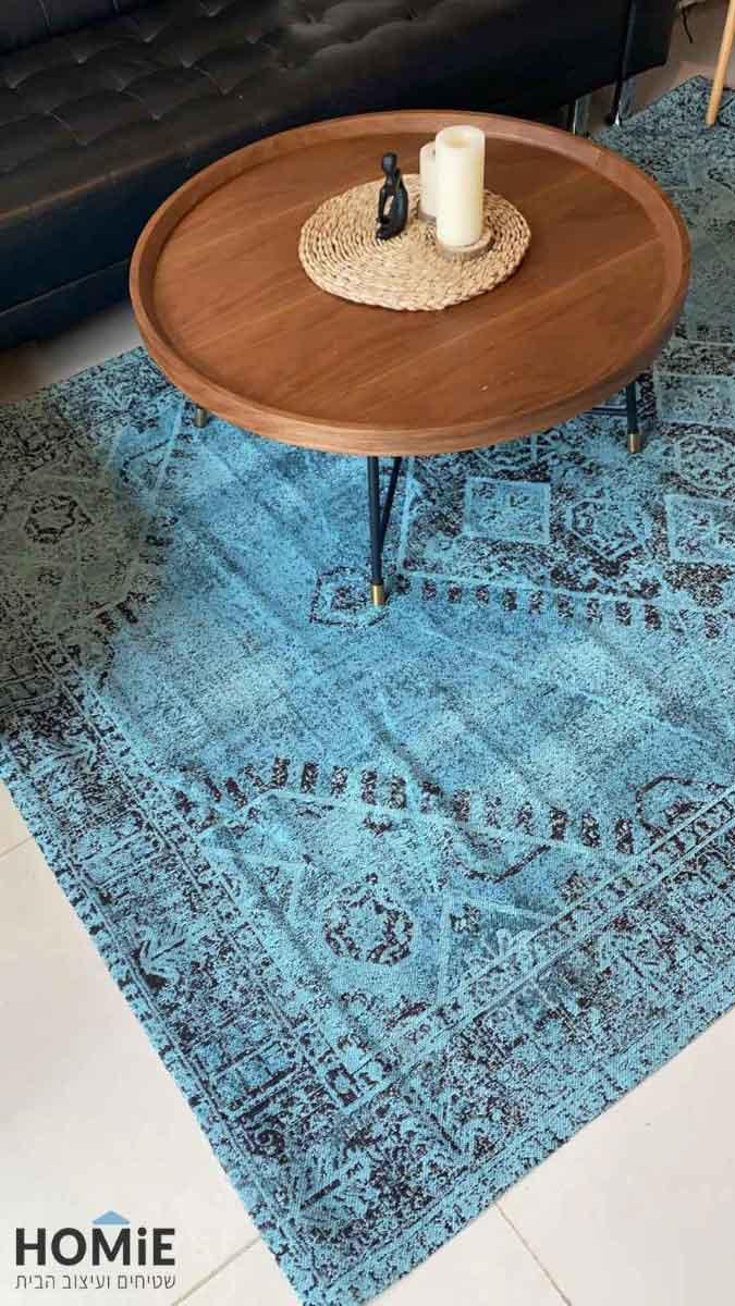 שטיח סלון טורקיז וינטג' כותנה משופשף